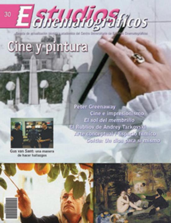 30 «Cine y pintura» Centro Universitario de Estudios Cinematográficos : UNAM Image
