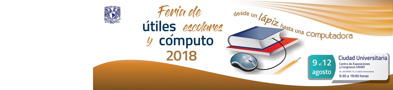 Feria de Útiles y Cómputo 2018